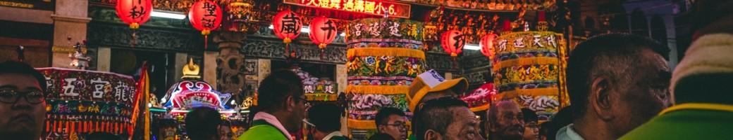 Taiwan Oolong